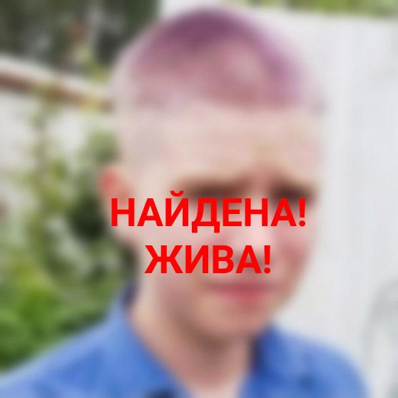 В Тверской области четыре дня искали несовершеннолетнюю девушку