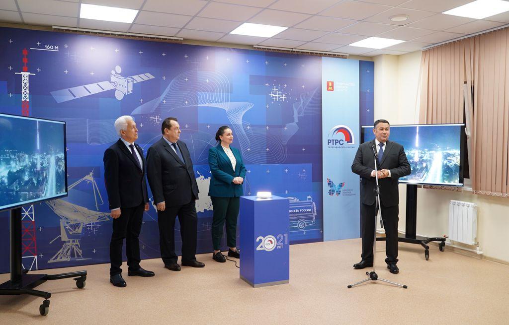 В Твери состоялось торжественное открытие нового здания областного радиотелецентра