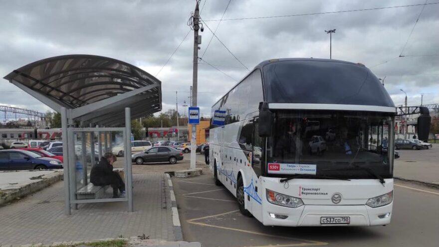 Три междугородних автобуса начали останавливаться на железнодорожном вокзале Твери