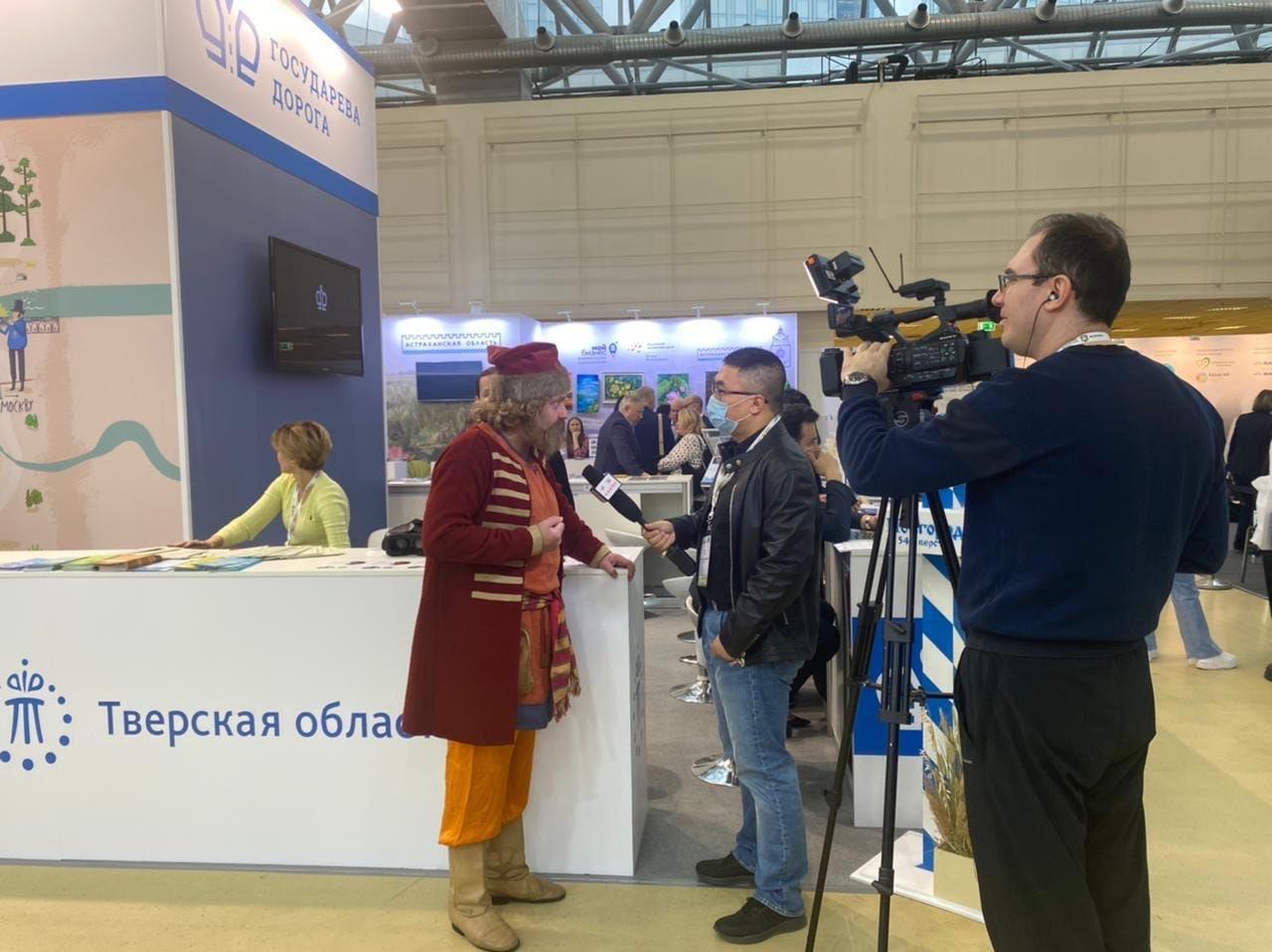 Тверская область презентует новый маршрут «Пушкин» на международной выставке