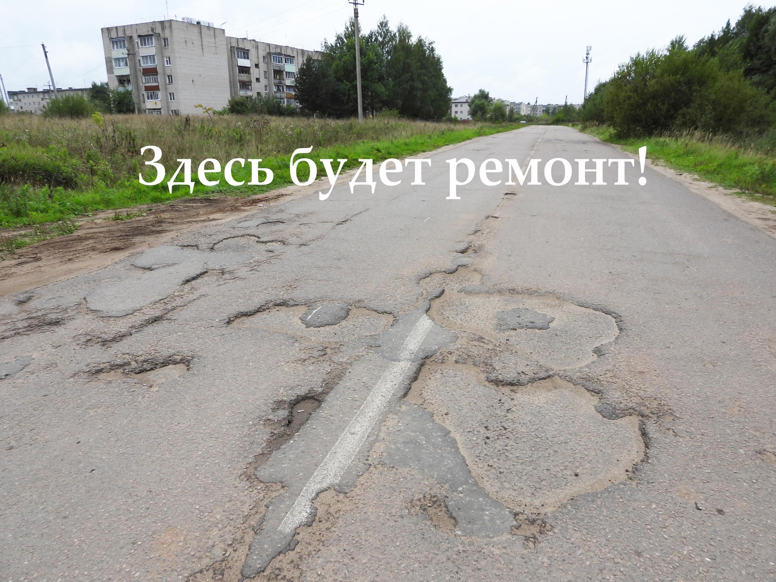 Твердое исполнение: в Калязине продолжат ремонт дорог