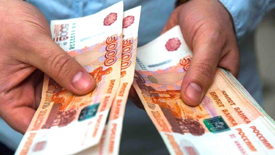 Ещё одна категория жителей Тверской области получит выплаты по указу президента