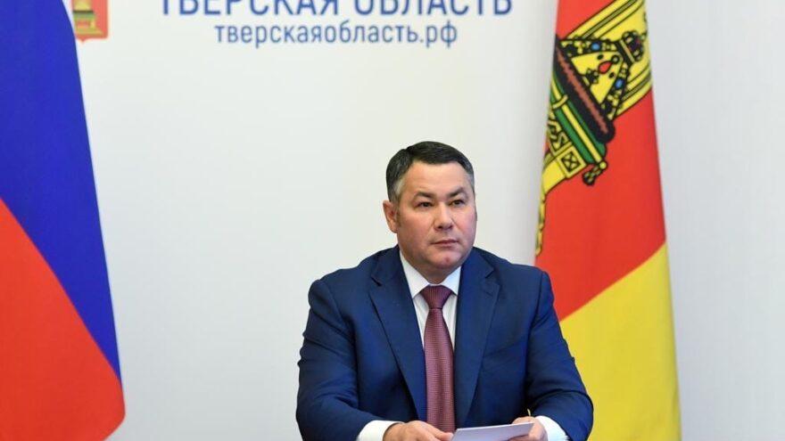 Игорь Руденя представил Владимиру Путину планы развития Тверской области на ближайшие пять лет