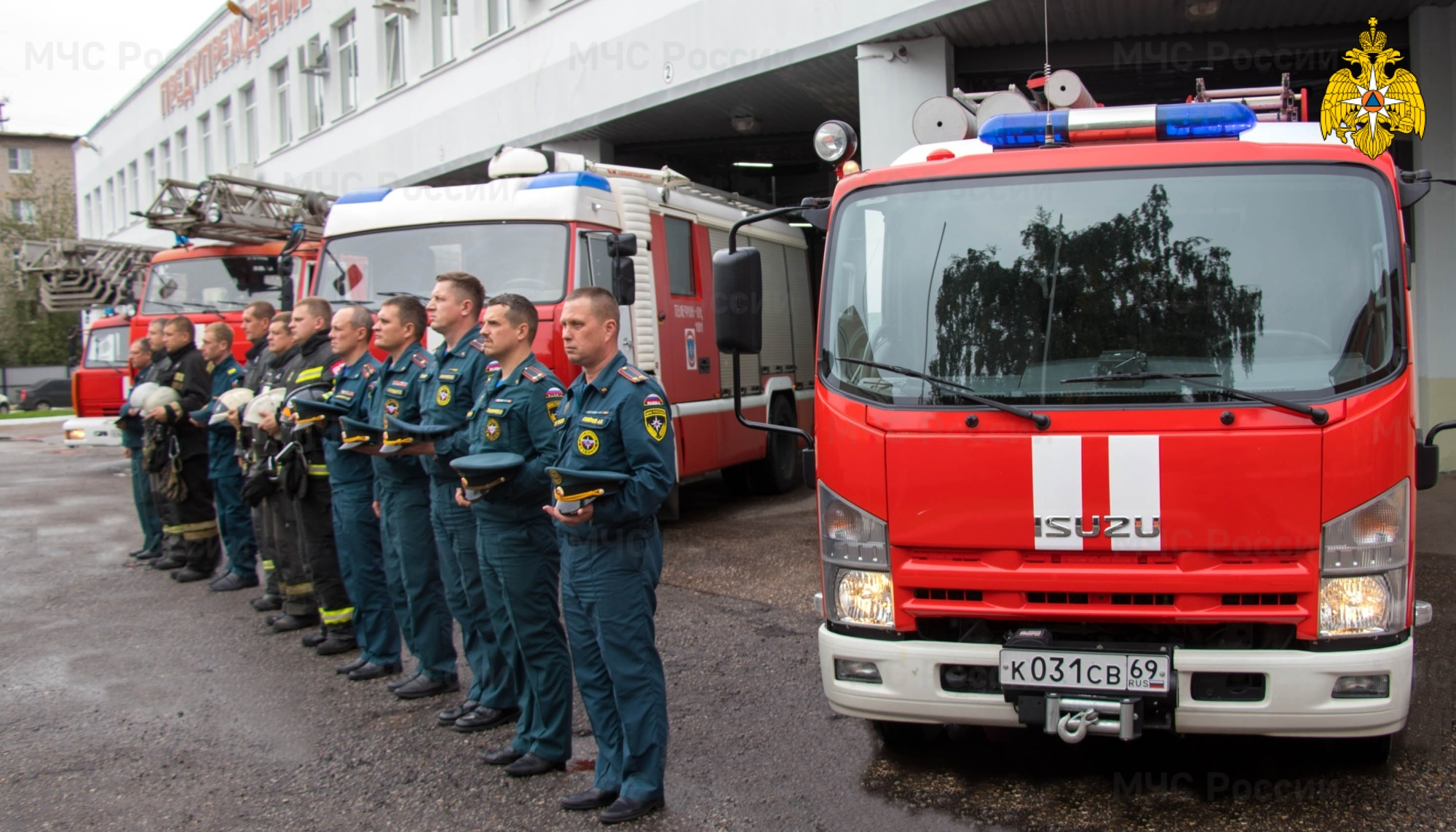 Спасатели Тверской области присоединились к акции памяти в честь погибшего Евгения Зиничева