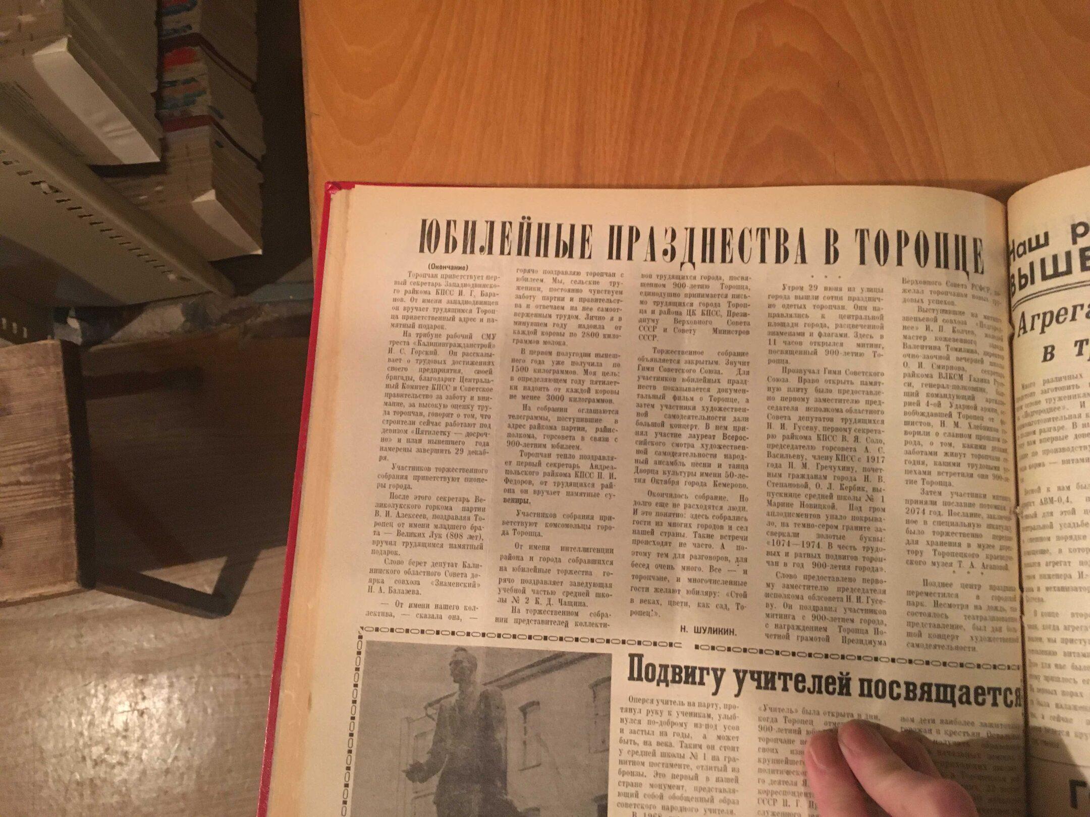 Седой русский город: как Торопец праздновал 900-летие