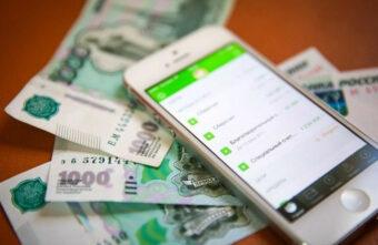 Жительница Твери взяла несколько кредитов и перевела псевдобанкиру полмиллиона рублей