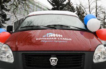 Ещё 121 семье Тверской области помогут купить квартиры и машины