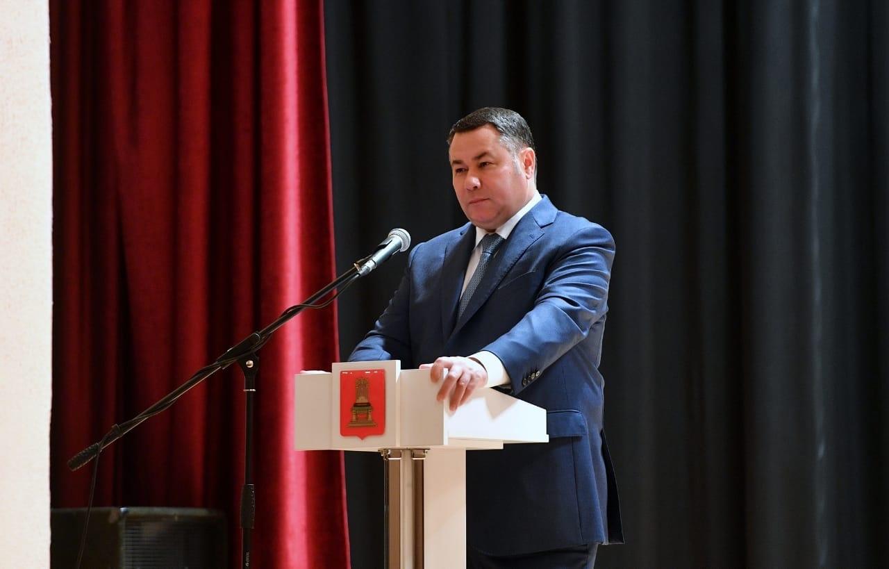 Бологое Тверской области удостоено звания «Город трудовой доблести»