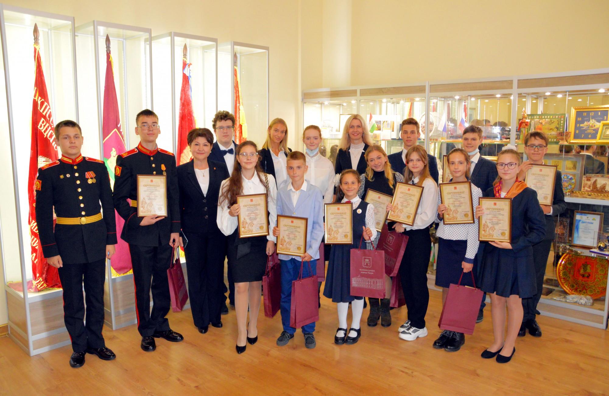 В Твери одарённые дети получили по пять тысяч рублей