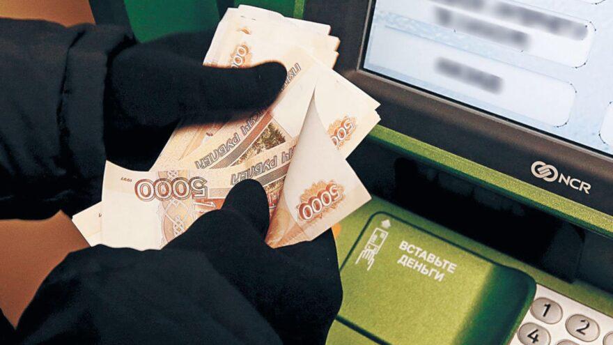 Доверчивая жительница Тверской области перечислила мошеннику больше 4 миллионов рублей